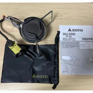 シンフジパートナー(新富士バーナー)のSOTO ST-301 ガスバーナー(ストーブ/コンロ)