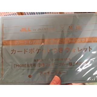 ジルバイジルスチュアート(JILL by JILLSTUART)のMORE カードポケット付きウォレット(コインケース)
