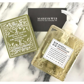 MARKS&WEB - ハンドソープ&石鹸 セット