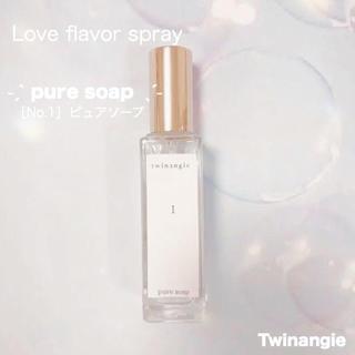 シロ(shiro)の[ last1個] 〰︎ No.1 pure soap* ピュアソープ(香水(女性用))