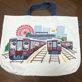 ファミリア(familiar)のファミリア 阪急電車コラボ レッスンバック(レッスンバッグ)