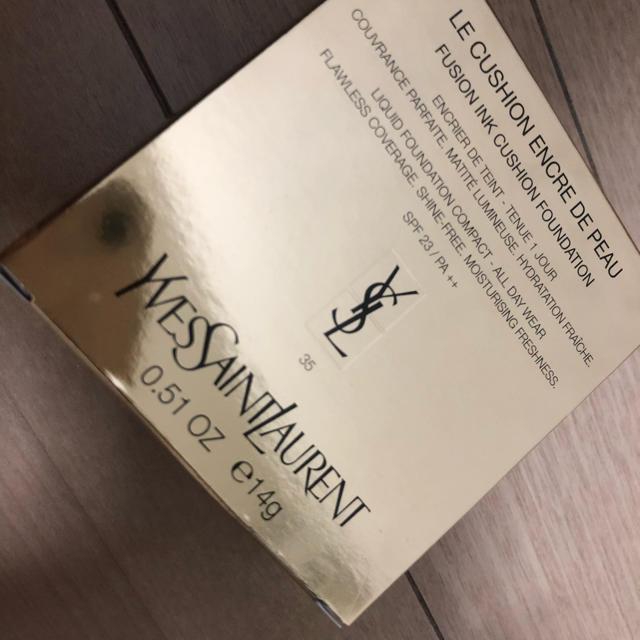 Yves Saint Laurent Beaute(イヴサンローランボーテ)のイヴ・サンローラン アンクル ド ポー クッション35 コスメ/美容のベースメイク/化粧品(ファンデーション)の商品写真