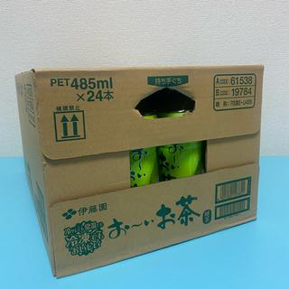 イトウエン(伊藤園)の伊藤園 おーいお茶 冷凍兼用 1ケース(24本入り)(茶)