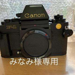 キヤノン(Canon)のCANON new f1 50周年記念モデル(フィルムカメラ)