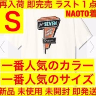 ジーユー(GU)の店頭 ネット 完売 本人着 半袖 ビッグT GU STUDIO SEVEN +X(Tシャツ/カットソー(半袖/袖なし))