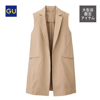 ジーユー(GU)のスリーブレスジャケット ジレ ベージュ(ベスト/ジレ)