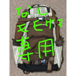 ダカイン(Dakine)の【お値下げ中】DAKINE(ダカイン)☆バックパック リュック(バッグパック/リュック)