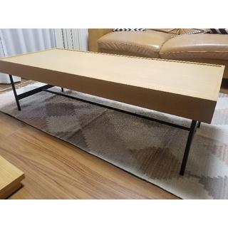 ウニコ(unico)のunico  HOXTON(ホクストン) ローテーブル W1200(ローテーブル)