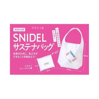 スナイデル(snidel)のSNIDEL♡サステナバッグ(エコバッグ)