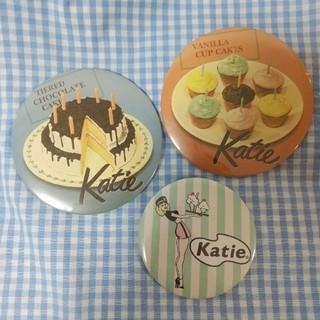 ケイティー(Katie)のKatie バッジ 3種セット ケーキ(ブローチ/コサージュ)