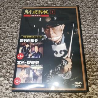 中古 DVDコレクション 鬼平犯科帳 第1シリーズ 暗剣白梅香 本所・櫻屋敷 (TVドラマ)