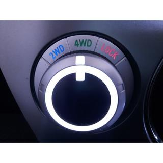 ミツビシ(三菱)のデリカD:5 2WD / 4WD ドライブモードセレクター LED打ち替え済み品(車種別パーツ)