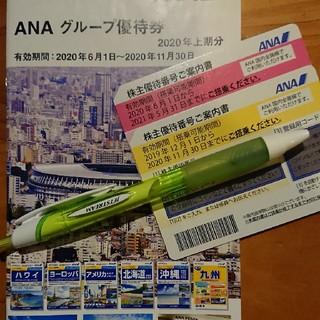 エーエヌエー(ゼンニッポンクウユ)(ANA(全日本空輸))のmame様の専用です🎵(ショッピング)