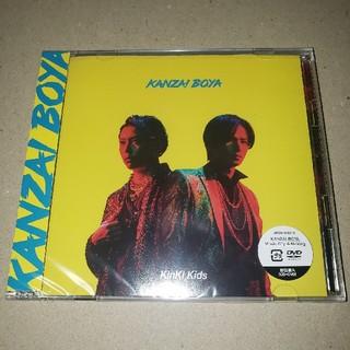 キンキキッズ(KinKi Kids)のKinKi Kids KANZAI BOYA 初回盤A DVD 未開封(ポップス/ロック(邦楽))
