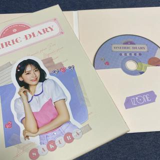 エイチケーティーフォーティーエイト(HKT48)の宮脇咲良 ② アイズワン IZ*ONE Oneiric Diary 幻想日記(K-POP/アジア)