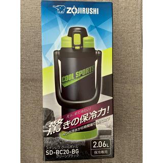 ゾウジルシ(象印)の【新品・送料込】ZOJIRUSHI ステンレスクールボトル 2.06L(弁当用品)