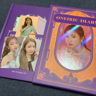 エーケービーフォーティーエイト(AKB48)の本田仁美 ② アイズワン IZ*ONE Oneiric Diary 幻想日記(K-POP/アジア)