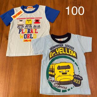 タカラトミー(Takara Tomy)の新品 プラレール Dr イエロー 半袖 Tシャツ トップス 100cm 男の子(Tシャツ/カットソー)
