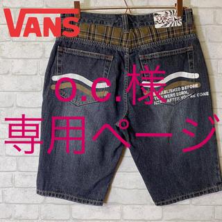 ヴァンズ(VANS)の【VANS】バンズ デニムパンツ ハーフ  チェック柄 ロゴ刺繍/Mサイズ(デニム/ジーンズ)