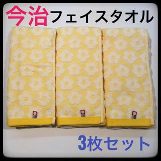 イマバリタオル(今治タオル)のyyyasu様専用 フェイスタオル 今治タオル まとめて セット 日本製 花柄(タオル/バス用品)