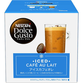 Nestle - ドルチェグスト アイスカフェオレ