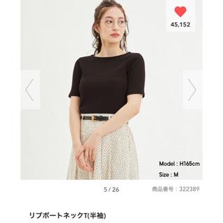 ジーユー(GU)のGU リブボートネック(Tシャツ(半袖/袖なし))
