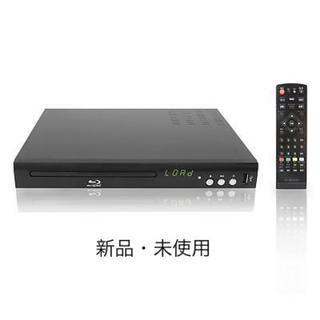 据置型ブルーレイディスクプレーヤー VS-BDD001(DVDプレーヤー)