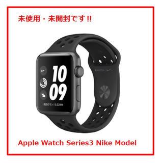 アップルウォッチ(Apple Watch)のApple Watch Series3 新品未開封 ナイキ 即日配送(スマートフォン本体)