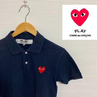 コムデギャルソン(COMME des GARCONS)の【CDG】ワンポイントロゴ ポロシャツ(ポロシャツ)