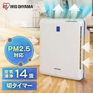 新品★空気清浄機 静音・ タバコ ・ペット消臭 花粉-k/BE(その他)