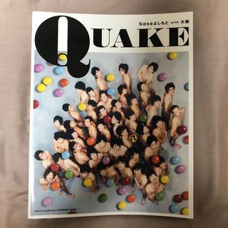 base よしもと QUAKE(お笑い芸人)