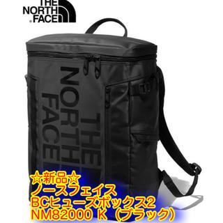 THE NORTH FACE - 【新品未使用】ノースフェイス☆BCヒューズボックス2☆NM82000 カラー 黒