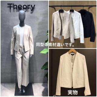 theory - 新品タグ付き  theory 19SS ウォッシャブル ノーカラージャケット 2