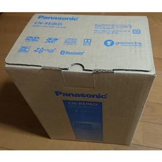 パナソニック(Panasonic)の早いもの勝ち 新品Panasonic フルセグナビ CN-RE06D(カーナビ/カーテレビ)