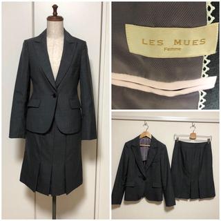 AOKI - les mues スーツ レディース スーツ セットアップ フォーマル