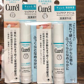 Curel - キュレル リップケアクリーム2本