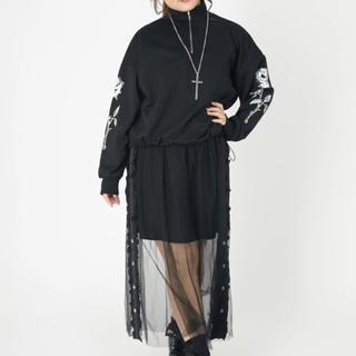アンクルージュ(Ank Rouge)のJamie ストリートチュールスカート(ロングスカート)