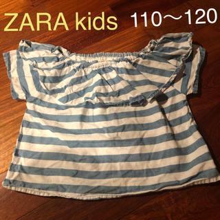ザラキッズ(ZARA KIDS)のザラ キッズ ボーダー半袖ブラウス 110〜120(ブラウス)
