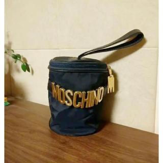 モスキーノ(MOSCHINO)のイタリア製 モスキーノ バッグ 円柱型 紺色 中古  ヴィンテージ(ハンドバッグ)