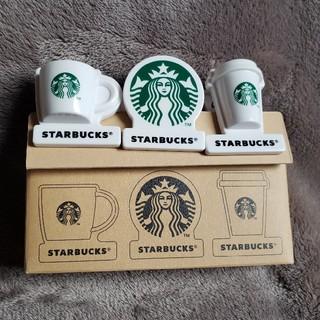 Starbucks Coffee - スタバ スターバックス クリップ