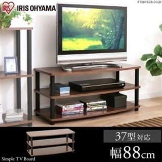 アイリスオーヤマ(アイリスオーヤマ)のIRISオーヤマ TVボード(リビング収納)