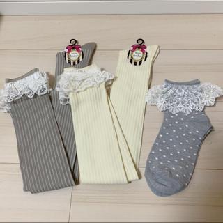 エミリーテンプルキュート(Emily Temple cute)のソックス 靴下 ニーハイソックス レース 3点 新品未使用(ソックス)