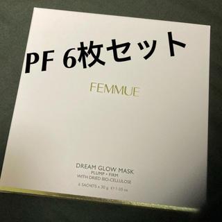 Cosme Kitchen - FEMMUE ドリームグロウマスク