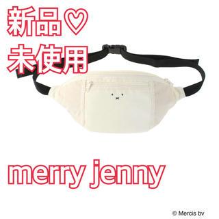 merry jenny - *新品未使用*送料込★★merry jenny ミッフィー ウエストポーチ