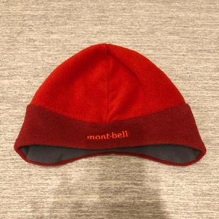 モンベル(mont bell)のmont-bell フリース帽子 51~54センチ(帽子)