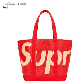 シュプリーム(Supreme)のSS20 Supreme Raffia Tote トート バッグ(トートバッグ)