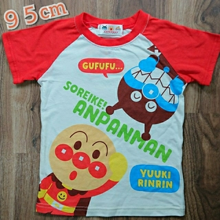 アンパンマン - アンパンマン バイキンマン Tシャツ 95