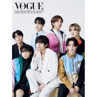 ボウダンショウネンダン(防弾少年団(BTS))の新品未読品!vogue japan 8月号(ファッション)