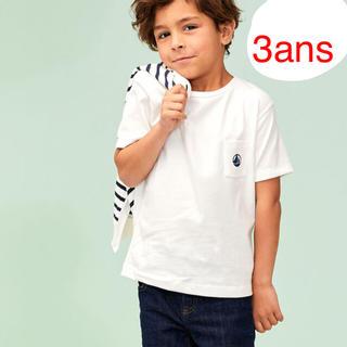 PETIT BATEAU - カラー半袖Tシャツ
