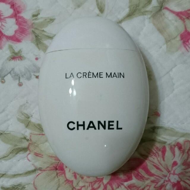 CHANEL(シャネル)のシャネル ハンドクリーム コスメ/美容のボディケア(ハンドクリーム)の商品写真